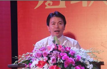 金鑫集团董事长_金鑫集团图片