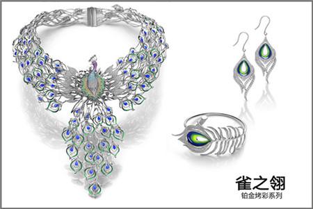 """宝福珠宝力揽""""中国珠宝首饰设计与制作大赛""""终极双奖图片"""
