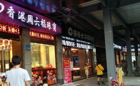 地址:广州市白云区新市墟机场路