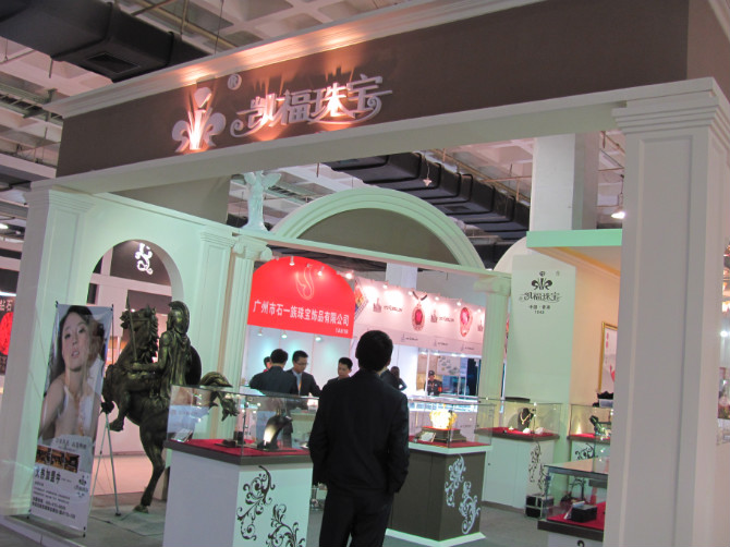 2015深圳国际珠宝展览会于9月拉开帷幕