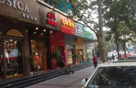 地址:武汉市江汉区万松园商业街