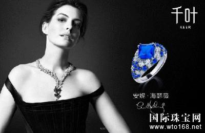 安妮海瑟薇的千叶珠宝show:高雅女神的美丽瞬间