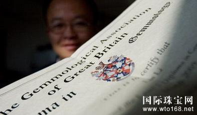 """手握珠宝鉴定最高荣誉""""英国皇家珠宝鉴定证书""""却找不到工作"""