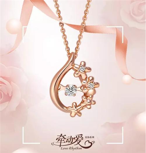 高雅珠宝背景素材