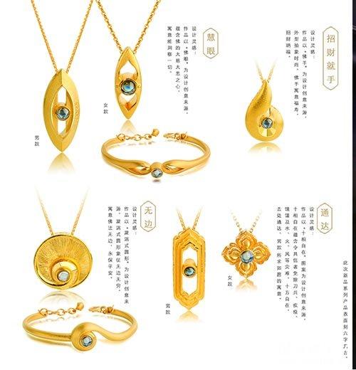 老庙黄金崭新登场2017上海国际珠宝首饰展览 弘扬新中式文化