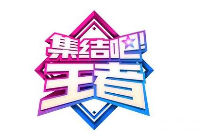 六福珠宝成为王者荣耀春季职业联赛冠军戒指指定合作伙伴(2)