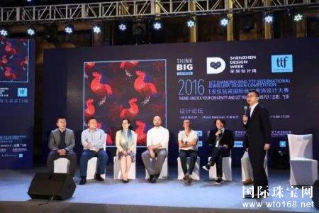 探索中国式美学钻戒设计,TTF 2017克拉钻戒大赛截稿日期延迟