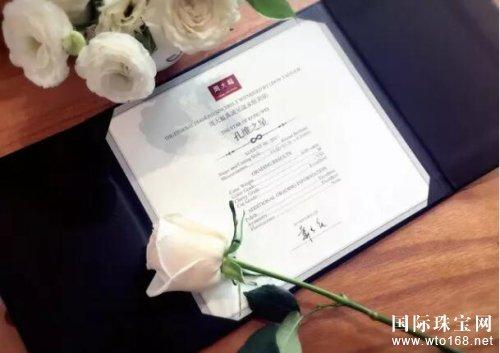 """周大福永久收藏的8.88克拉钻石被命名""""孔维之星"""""""