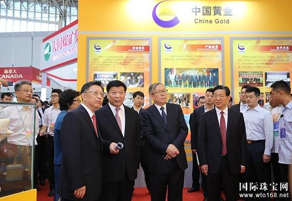 中国黄金集团公司亮相2017中国国际矿业大会