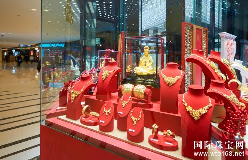 8月份内地金银珠宝零售额升6.4%