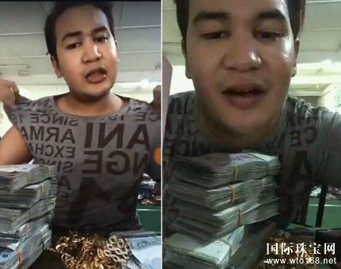马来西亚网红直播炫富被抢劫和枪击