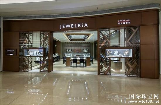 珠宝业未来门店该如何打造才能吸引消费者?
