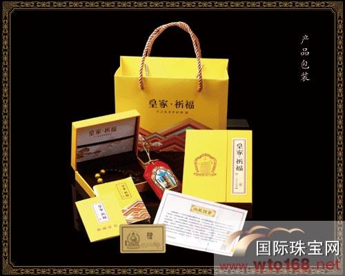 《皇家祈福·十二生肖守护神》所有产品均有专属设计包装