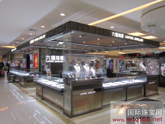 时尚典雅的装修风格,让六福珠宝在众多品牌中脱颖而出.